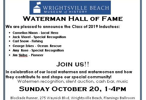 Wrightsville Beach Museum announces 2019 Waterman Hall of Fame inductees